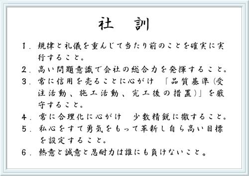 syakun_white_96