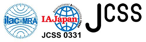 JCSS認定番号