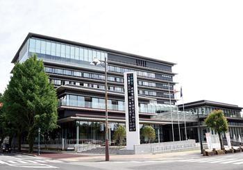 延岡市役所