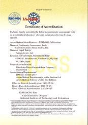 JCSS認定証(英文)